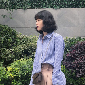 [ FROM ] Striped Wide Cuff Shirt